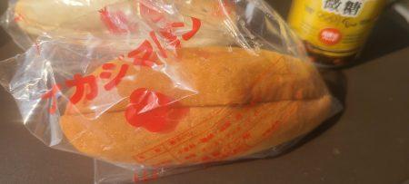 № 192 いつものパン屋。
